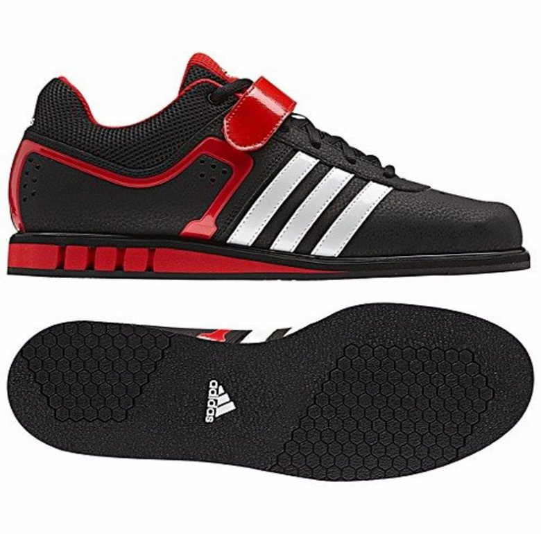 ADIDAS Powerlift 2.0 Black