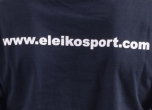 ELEIKO T-shirt, navy blue